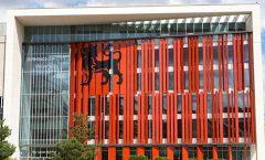 Университет города Бирмингем (Великобритания)